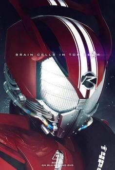 Kamen Rider Drive, Hero Time, Kamen Rider Series, See Movie, Marvel Entertainment, Shadowrun, Gundam, Ranger, Characters
