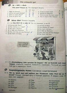 Ответы к печатной тетради по
