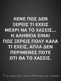 365 Quotes, Smart Quotes, Advice Quotes, Best Quotes, Love Quotes, Inspiring Quotes About Life, Inspirational Quotes, Wattpad Quotes, Greek Quotes