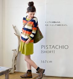 colorful and comfortable clothing from japan