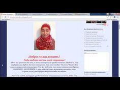 Как создать блог или сайт бесплатно  Личная страница на Blogger