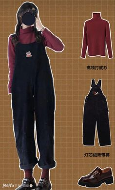 Edgy Outfits, Outfits For Teens, Dress Outfits, Fashion Outfits, Korean Girl Fashion, Asian Fashion, Galaxy Smartphone, Character Outfits, Trendy Dresses