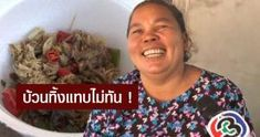 ปลาทูต้ม หลากสูตรอาหารไทยโปรตีนแน่นซดน้ำดังซู้ด