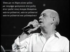Dimitris Mitropanos is one of Greece's most legendary and loved musicians. He was born on April in the city of Trikala in northwest Thessaly where he Dance Music, My Music, Music Is My Escape, Greek Music, Wedding Songs, Greek Quotes, My Favorite Music, Documentaries, Greece