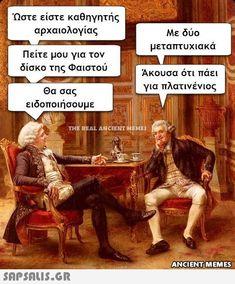 The Real Ancient Memes Greek Memes, Funny Greek Quotes, Funny Picture Quotes, Funny Photos, Ancient Memes, Funny Phrases, Magic Words, Oui Oui, Funny Stories