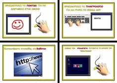 Γωνιά υπολογιστή - Κανόνες και καρτέλες Taxi, Gallery Wall, Technology, Frame, Tech, Frames, Tecnologia, A Frame