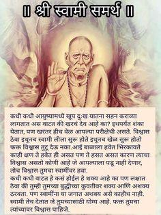 Shri Yantra, Shri Hanuman, Jai Shree Krishna, Sanskrit Quotes, Sanskrit Mantra, Durga Kali, Shiva Shakti, Ganesh Images, Lord Krishna Images