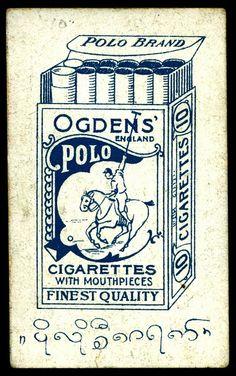 """Ogden's """"Polo"""""""