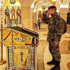 Serbia Travel, Christianity, Army, Painting, Character, Instagram, Paradise, Life, Gi Joe