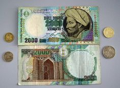 The currency of the country is the Tenge Symbolic Representation, Islamic Studies, Sufi, Kazakhstan, The Dreamers, Champion, Aleppo, Country, World
