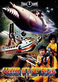 THE WAR IN SPACE 1977