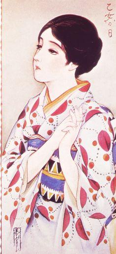 Kasho Takabatake S) Japanese Geisha, Japanese Beauty, Vintage Japanese, Japanese Illustration, Illustration Art, Geisha Art, Asian Tattoos, Oriental, Japanese Painting