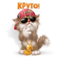 Комментарии к теме Positive Art, Kids Room Paint, Valentines Day Photos, Cat Art Print, Fluffy Cat, Cat Design, Caricature, Animals And Pets, Cute Cats