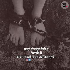 Get more inspirational and positive thoughts about life in hindi. Hindi Qoutes, Hindi Quotes On Life, Real Life Quotes, Life Thoughts, Positive Thoughts, Deep Thoughts, Kd Quotes, Love Quotes, Bk Shivani Quotes