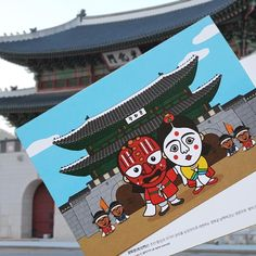 ::Korea Souvenir:: 봉산탈 광화문 엽서 Gwanghwamun Postcard