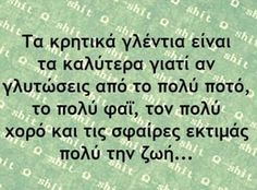 greek and love εικόνα