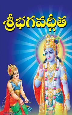 BHAKTI   Bhakti Books   Telugu Books   Mohan Publications   FREE pdf   Devullu   Bhakti Pustakalu: ఏ దేవునికి ఏ విధముగా దీపారాధన చేయాలి?   Ye Devuniki Ye vidhamga Deeparadhana Cheyali ?   GRANTHANIDHI   MOHANPUBLICATIONS   bhaktipustakalu Free Books To Read, My Books, Hindu Vedas, Ayurveda Books, Astrology Books, Free Novels, Hindu Mantras, Hindu Dharma, Indian Language