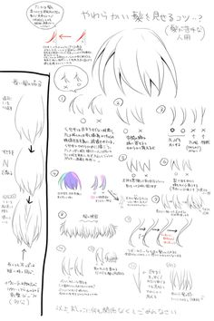 Fantasting Drawing Hairstyles For Characters Ideas. Amazing Drawing Hairstyles For Characters Ideas. Drawing Skills, Drawing Techniques, Drawing Tips, Drawing Sketches, Art Drawings, Drawing Ideas, Hair Reference, Drawing Reference, Manga Drawing