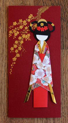 Origami Japanese postcard, Japanese kimono paper, Japanese spring, paper art, oriental art, Japanese Origami Doll, postcard 040 by Orientalgallery on Etsy