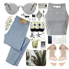A fashion look from June 2013 featuring D&G jeans, Zara sandals and Mauro Grifoni clutches. Browse and shop related looks.
