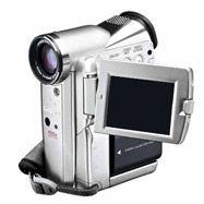 El vídeo digital y su uso didáctico