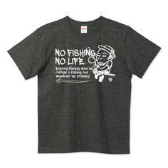(釣りざんまい)ついついウトウトしちゃった釣り人 | デザインTシャツ通販 T-SHIRTS TRINITY(Tシャツトリニティ)