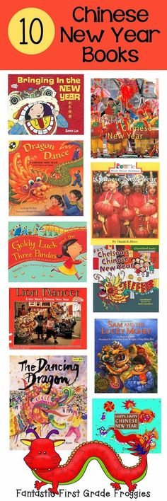 Fantastic First Grade Froggies: interactive notebooks Chinese New Year Activities, Chinese New Year Crafts, New Years Activities, Activities For Kids, Teacher Bags, Your Teacher, Chinese New Year 2017, New Dragon, Dragon Dance