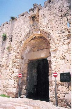 Zion Gate – The Zion Gate is located in the south part of the Old City. The Zion Gate was used by the Israel Defense Forces in 1967 to enter and capture the Old City. The stones surrounding the gate are still pockmarked by weapons fire. This entrance leads to the Jewish and Armenian quarters. You can see the bullet holes in the gate from the 6 day war in 1967.