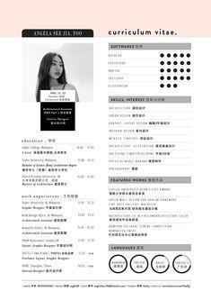 Graphic Design Resume, Resume Design Template, Cv Template, Resume Templates, Graphic Designer Cv, Creative Resume Design, Infographic Resume Template, Interior Design Website Templates, Interior Design Cv