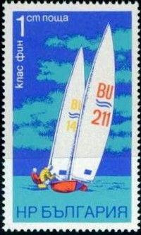 Znaczek: Finn Dinghy (Bułgaria) (Water sports: sailing) Mi:BG 2288,Sn:BG 2134,Yt:BG 2043