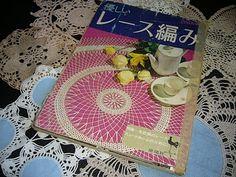 Embellishment - Flores de croche 70s
