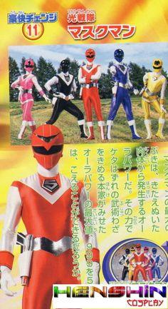 1.4 เซนไต - isfolk205556 Power Rangers, Go Busters, Japanese Superheroes, Red Mask, Kylo Ren Adam Driver, Masked Man, Kamen Rider, Vintage Toys, Favorite Tv Shows