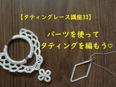 Tatting Earrings, Diy Earrings, Crochet Earrings, Tatting Lace, Knitting, Handmade, Crafts, Accessories, Jewelry