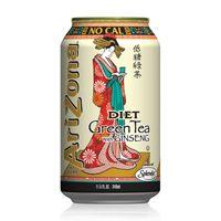 Diet Arizona Green Tea Can - Geisha Label  #Asian #SodaCanJewelry #Metal #Recycle #Stash #FoundObjects