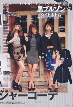 《scawaii》13年11月号 176P - (ViVi派,甜美性感类杂志)vivi,scawaii,pinky - 时尚杂志网 - Powered by Discuz!