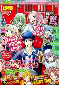 Yamada-kun to 7-nin no Majo 49 หน้า 1