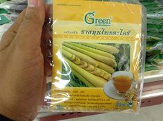 อาหารดี มีประโยชน์อยู่ที่เราเลือก!! www.goodthaiherb.com  หญ้ารีแพร์ เปิดสรรพคุณ หญ้าฮีหยุ้ม สมุนไพรไทยคืน #ขายหญ้ารีแพร์ #หญ้าฮียุ่ม