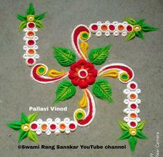 Simple Rangoli Border Designs, Easy Rangoli Designs Diwali, Rangoli Designs Latest, Rangoli Designs Flower, Rangoli Patterns, Free Hand Rangoli Design, Small Rangoli Design, Colorful Rangoli Designs, Beautiful Rangoli Designs