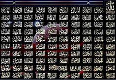 Allah, Islamic, Periodic Table, Names, Calligraphy, Periodic Table Chart, Lettering, Periotic Table, Calligraphy Art