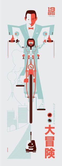Pee Wee Herman - Pee Wee's Big Adventure Japanese film poster print.