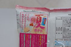 Close up on the back side of the umeboshi pack!  Photos provided by wunorei.blogspot.com