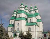 петриковка днепропетровская область - Поиск в Google