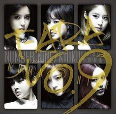 "T-ARA "" Number 9 "" Japanese Single ジャケット公開"