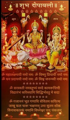 Photo Happy Diwali Wallpapers, Happy Diwali Images, Diwali Greeting Cards, Diwali Greetings, Saraswati Goddess, Durga, Choti Diwali, Shubh Diwali, Diwali Wishes Quotes