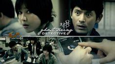 귀신보는 형사 / Ghost-Seeing Detective [episode 3] #episodebanners #darksmurfsubs #kdrama #korean #drama #DSSgfxteam UNITED06