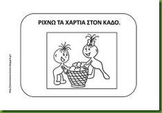 Κ26 Classroom Behavior, Peanuts Comics, Education, Art, Craft Art, Kunst, Teaching, Educational Illustrations, Learning