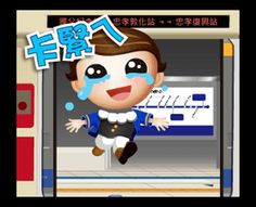 Rich Boy + Animated - http://www.line-stickers.com/rich-boy-animated-stickers/
