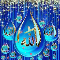 Kaligrafi Allah, Beautiful Art Pictures, Mom Dad Tattoos, Juma Mubarak, Allah Wallpaper, Angels And Demons, Islamic Pictures, Islamic Calligraphy, Good Morning Quotes