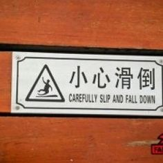 Traveling to Asia is an exotic adventure in itself. Running into warning signs which have been translated into English spices up the trip. Many of these signs are in front of museums, parks, temples, restrooms, roadways and are meant to be taken...