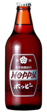 Hoppy, japanese beer taste drink incl. 0.8% alcohol. I love this black hoppy more than any other black beer taste drink. But I really want to drink Guinness.